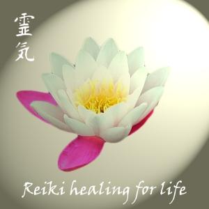 reiki-for-life-flower-3a